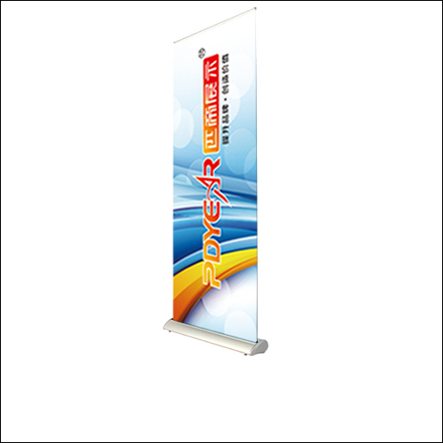 Aluminium roll up displays Roll-Up T5