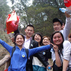 2008-We are in HuangShan
